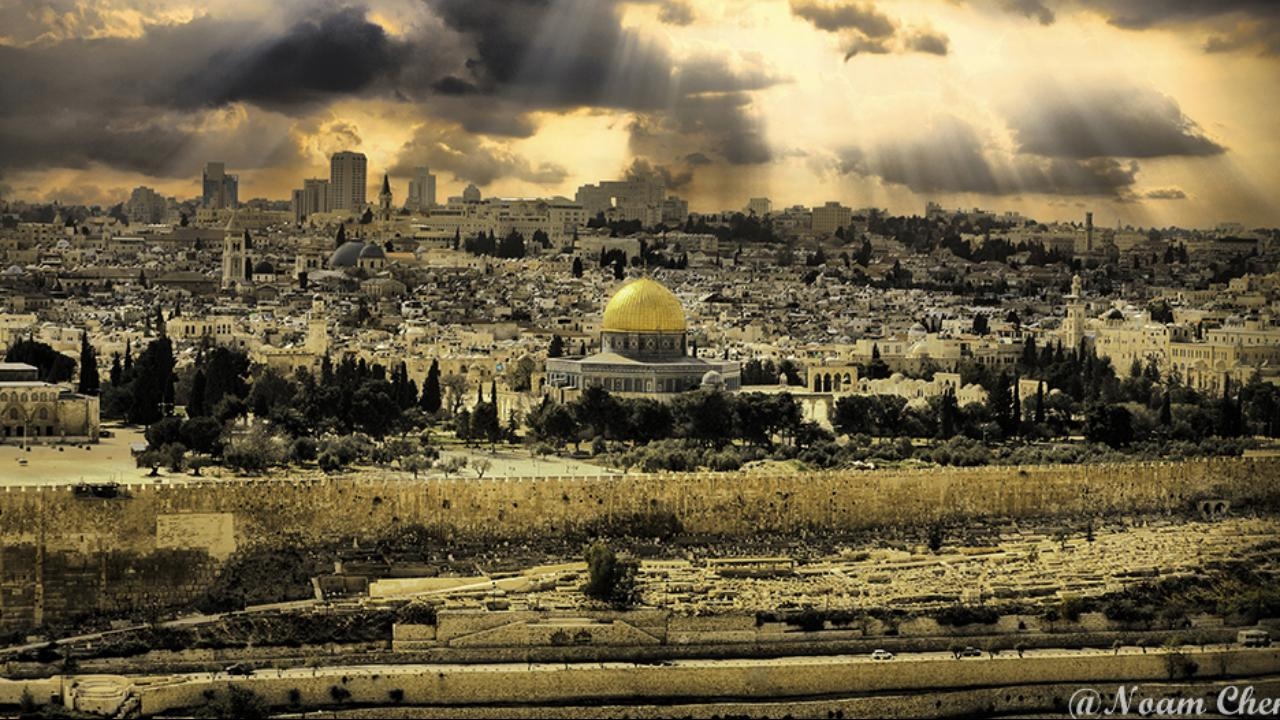 Jerusalem Launching Fund