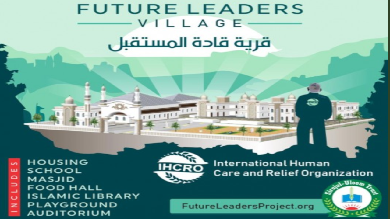 Future Leaders Project